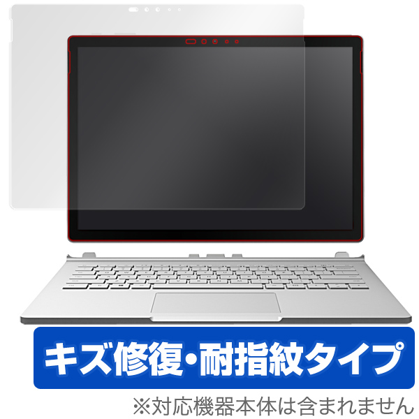 OverLay Magic for Surface Book 2 (13.5インチ) / Surface Book