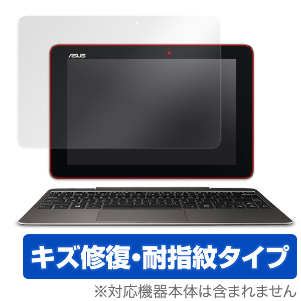 OverLay Magic for ASUS TransBook T100HA