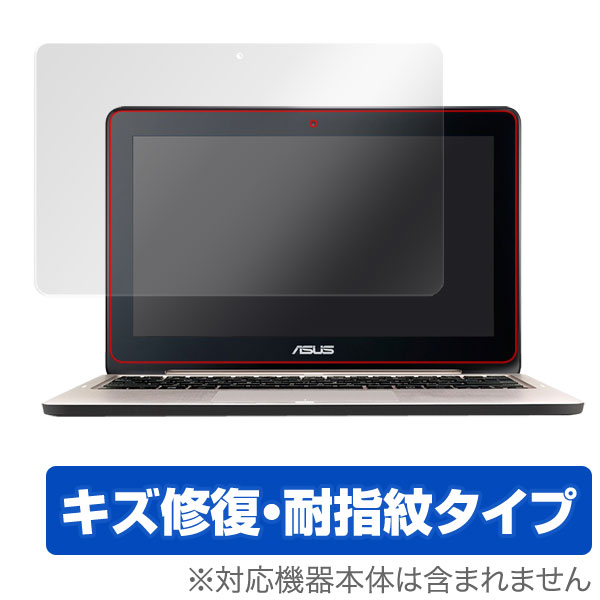 OverLay Magic for ASUS TransBook TP200SA