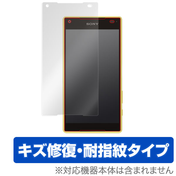 OverLay Magic for Xperia (TM) Z5 Compact SO-02H