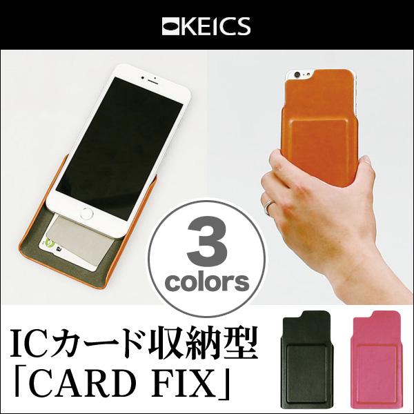 KEICS CARDFIX (MC007) for iPhone 6 Plus
