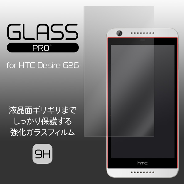 GLASS PRO+ Premium Tempered Glass Screen Protection for HTC Desire 626