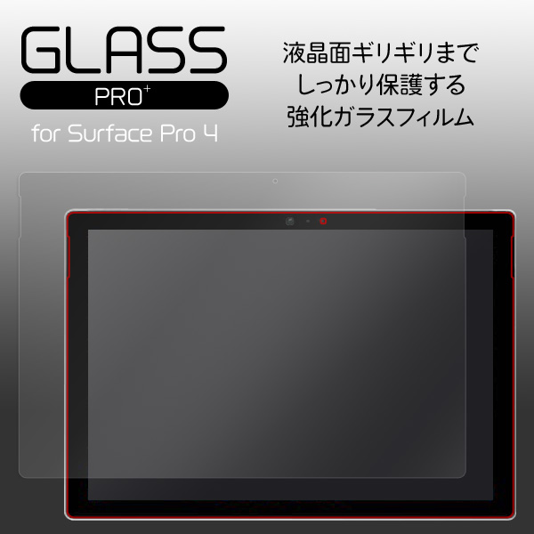 GLASS PRO+ Premium Tempered Glass Screen Protection for Surface Pro 4