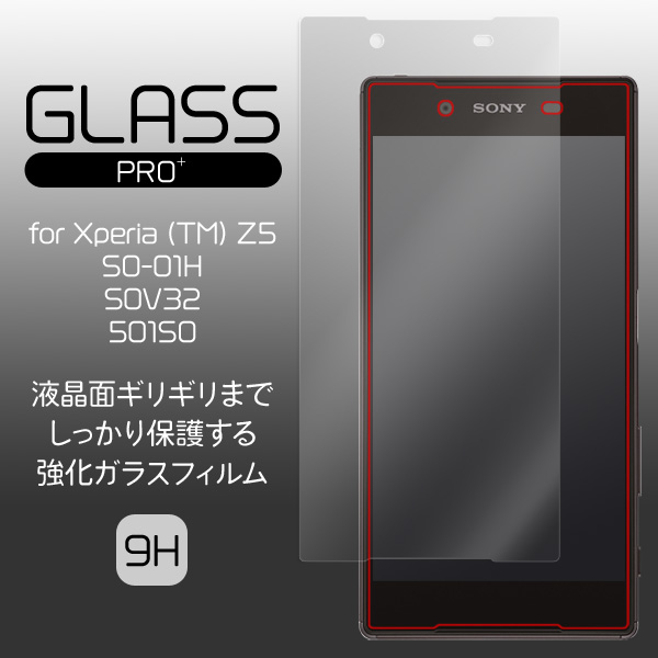 GLASS PRO+ Premium Tempered Glass Screen Protection for Xperia (TM) Z5 SO-01H / SOV32 / 501SO