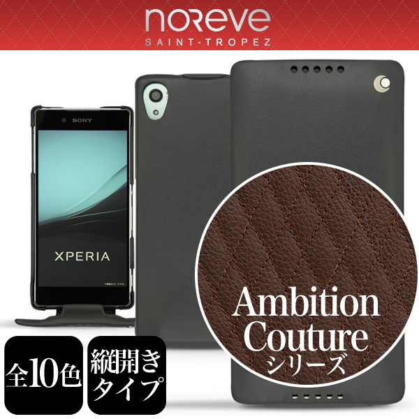 Noreve Ambition Couture Selection レザーケース for Xperia (TM) Z4 SO-03G/SOV31/402SO