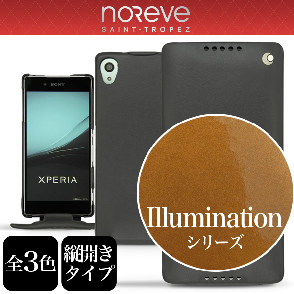 Noreve Illumination Selection レザーケース for Xperia (TM) Z4 SO-03G/SOV31/402SO