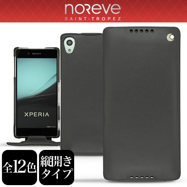Noreve Perpetual Selection レザーケース for Xperia (TM) Z4 SO-03G/SOV31/402SO