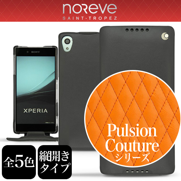 Noreve Pulsion Couture Selection レザーケース for Xperia (TM) Z4 SO-03G/SOV31/402SO