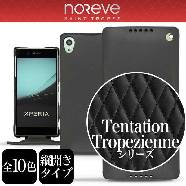 Noreve Tentation Tropezienne Couture Selection レザーケース for Xperia (TM) Z4 SO-03G/SOV31/402SO