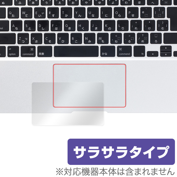 OverLay Protector for トラックパッド MacBook Air 11インチ(Early 2015/Early 2014/Mid 2013/Mid 2012/Mid 2011/Late 2010)