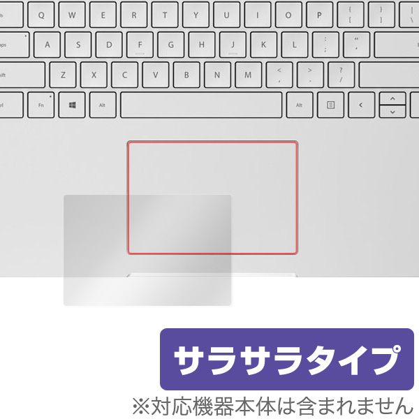 OverLay Protector for トラックパッド Surface Book 2 / Surface Book