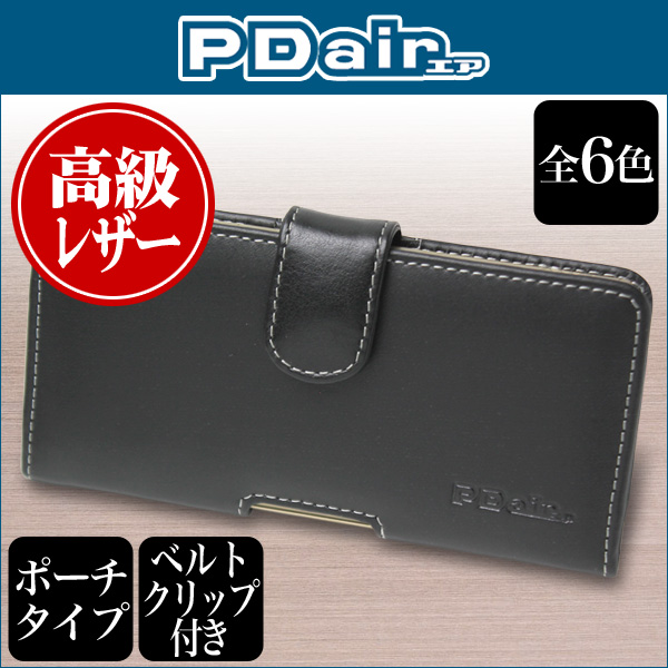 PDAIR レザーケース for Xperia (TM) Z5 SO-01H / SOV32 / 501SO ポーチタイプ