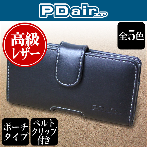 PDAIR レザーケース for Xperia (TM) Z5 Compact SO-02H ポーチタイプ
