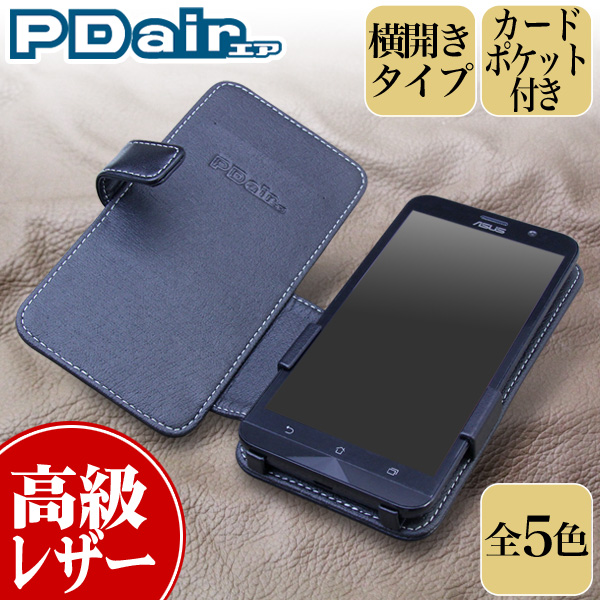PDAIR レザーケース for ASUS ZenFone 2 横開きタイプ