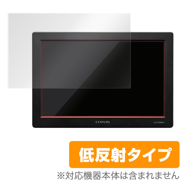 OverLay Plus for plus one HDMI 10.1インチ (LCD-10000VH3)