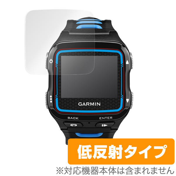 OverLay Plus for GARMIN ForeAthlete920XTJ(2枚組)