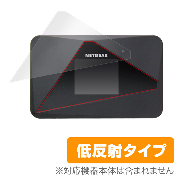 OverLay Plus for NETGEAR AirCard 785S