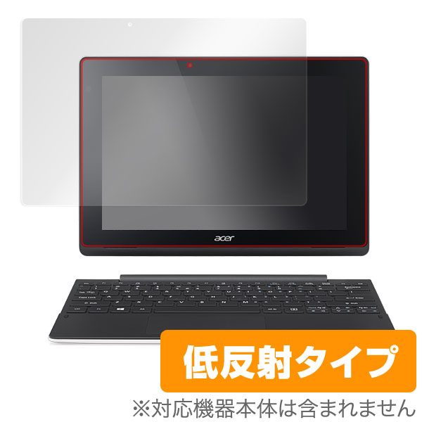 OverLay Plus for Aspire Switch 10 E