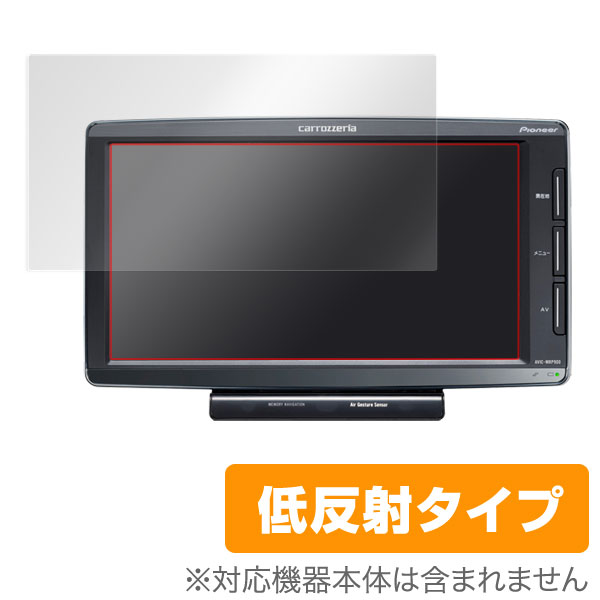 OverLay Plus for carrozzeria 楽ナビ ポータブルタイプ AVIC-MRP900/AVIC-MRP700