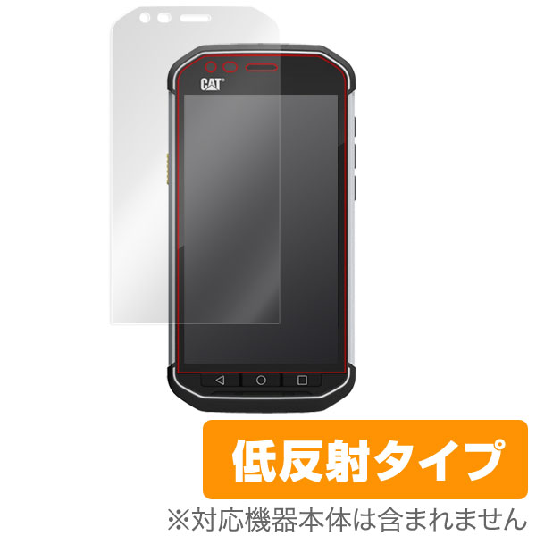 OverLay Plus for CAT S40 Smartphone