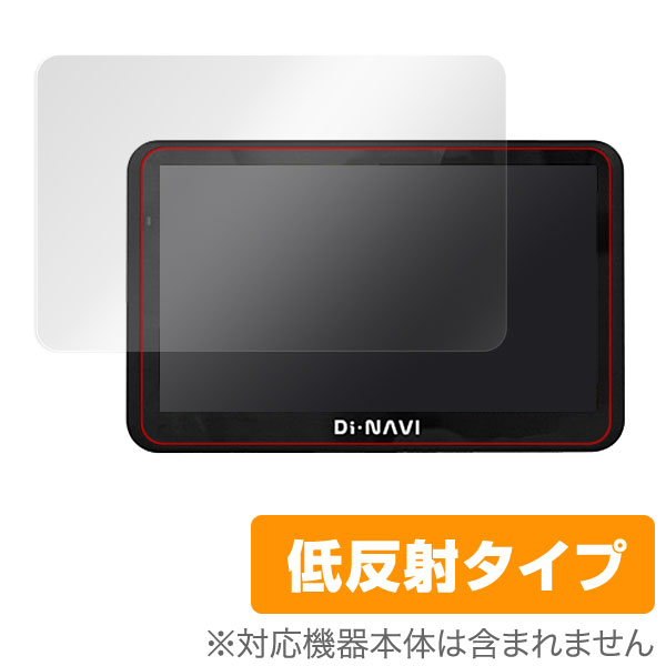 OverLay Plus for カーナビゲーション NPLACE DINAVI DNA-720