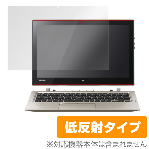 OverLay Plus for dynabook R82 PGQ PR82PGQ-NHA