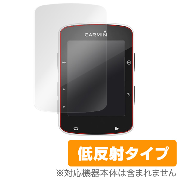 OverLay Plus for GARMIN Edge 520 (2枚組)