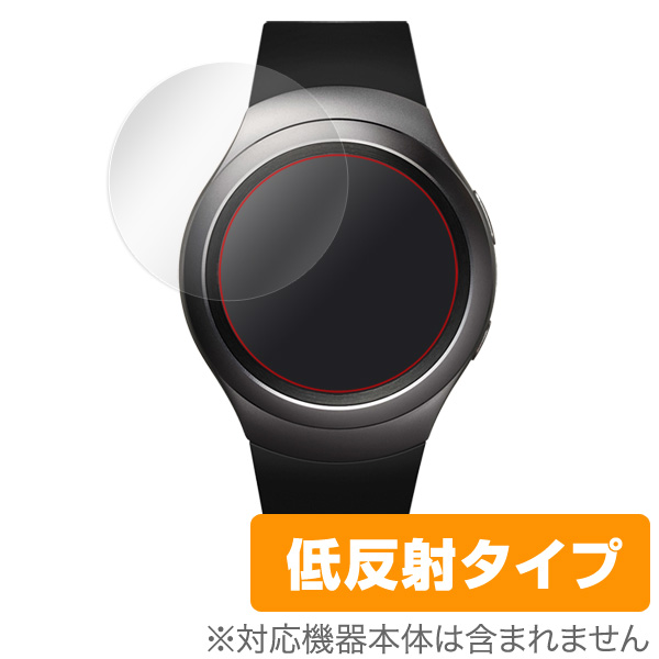 OverLay Plus for Samsung Gear S2(2枚組)