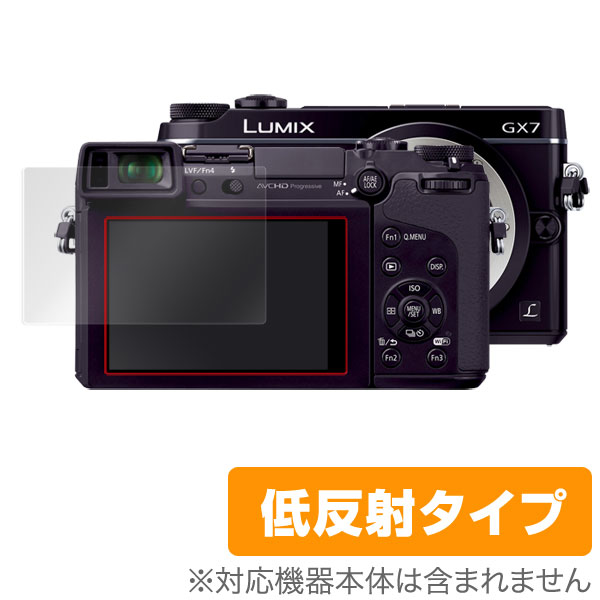 OverLay Plus for LUMIX GX7