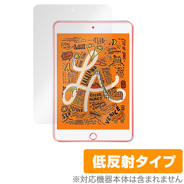 OverLay Plus for iPad mini 4 表面用保護シート