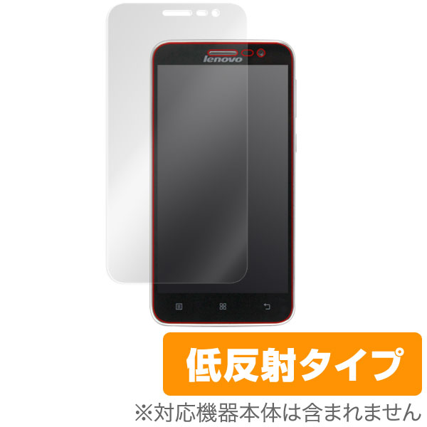 OverLay Plus for Lenovo A806