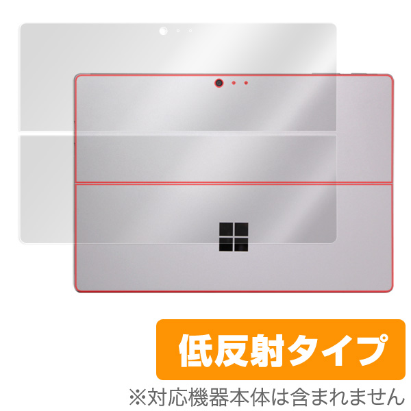 OverLay Plus for Surface Pro (2017) / Surface Pro 4 裏面用保護シート