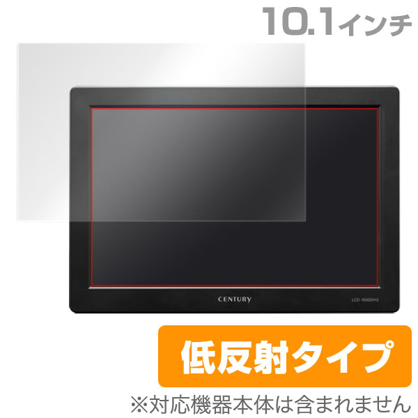 OverLay Plus for plus one HDMI 10.1インチ (LCD-10169VH)