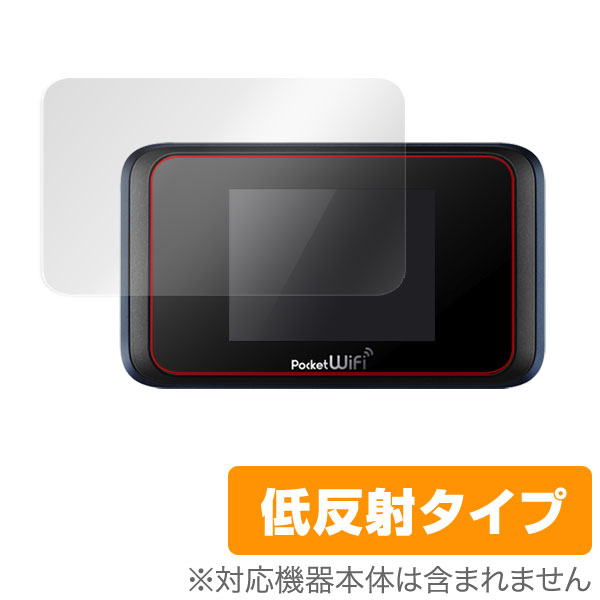 OverLay Plus for Pocket WiFi 501HW/502HW