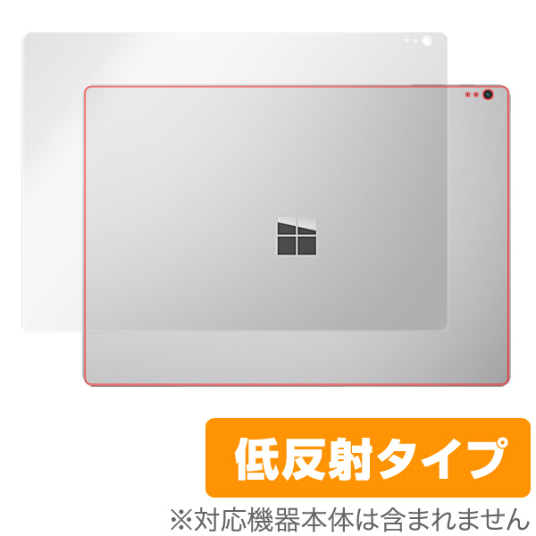 OverLay Plus for Surface Book 2 / Surface Book 裏面用保護シート