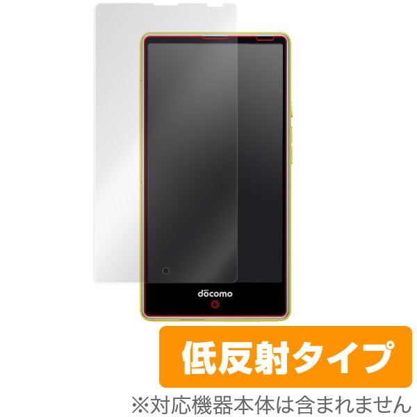OverLay Plus for AQUOS Compact SH-02H / Xx2 mini / SERIE mini SHV33 / Disney mobile on docomo DM-01H 表面用保護シート