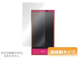 OverLay Plus for AQUOS SERIE mini SHV31