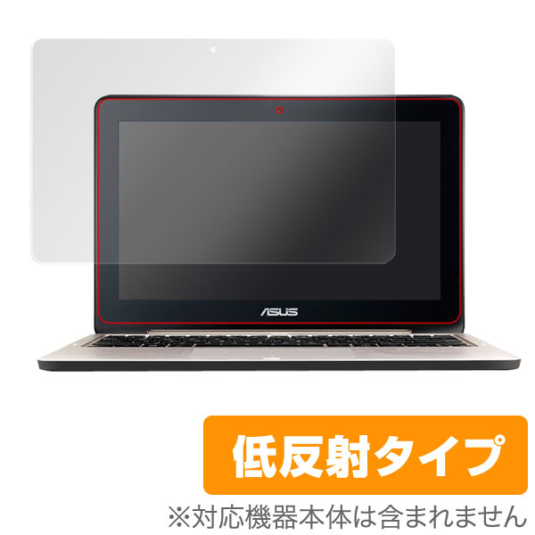 OverLay Plus for ASUS TransBook TP200SA