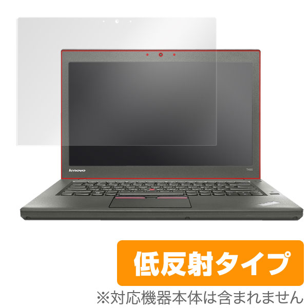 OverLay Plus for ThinkPad T450s