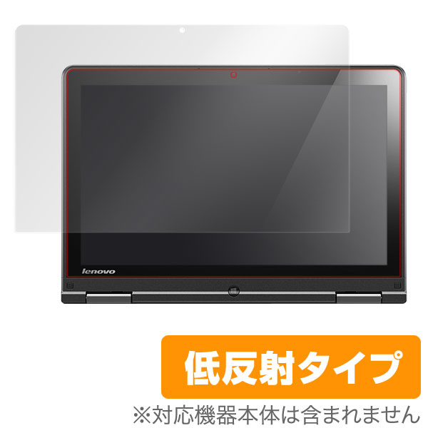 OverLay Plus for ThinkPad Yoga 12