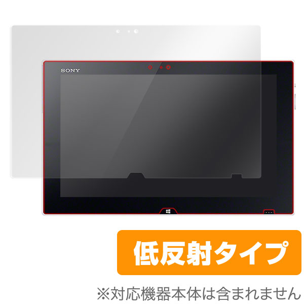 OverLay Plus for VAIO Tap 11
