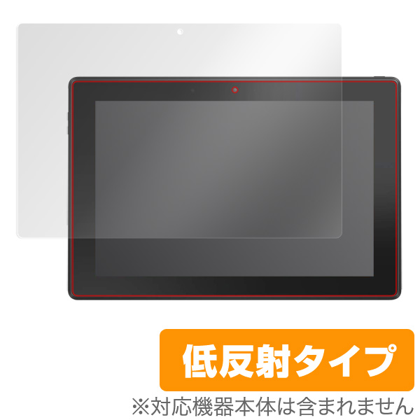 OverLay Plus for Dell Venue 10 Pro 5055シリーズ