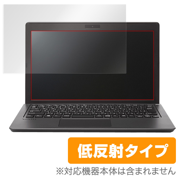 OverLay Plus for VAIO S11 VJS1111 シリーズ (2015)