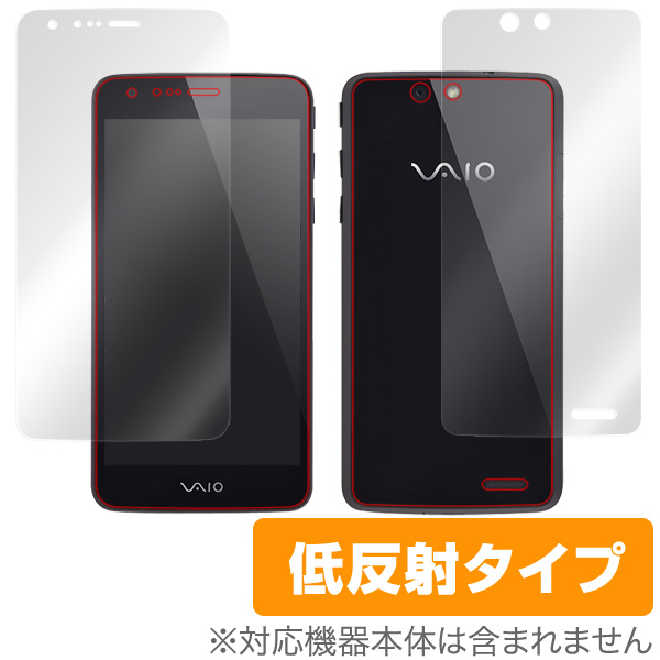 OverLay Plus for VAIO Phone 『表・裏両面セット』