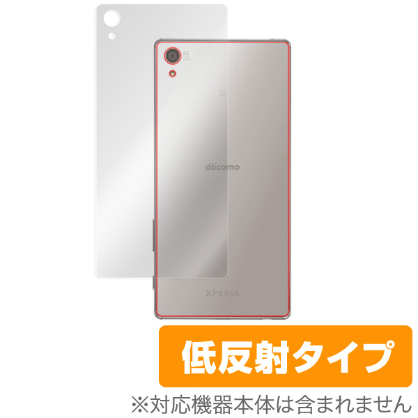 OverLay Plus for Xperia (TM) Z5 Premium SO-03H 裏面用保護シート