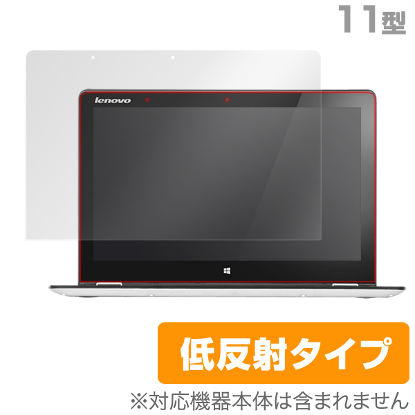 OverLay Plus for Lenovo YOGA 3 (11型)