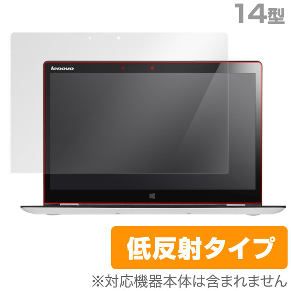 OverLay Plus for Lenovo YOGA 3 (14型)