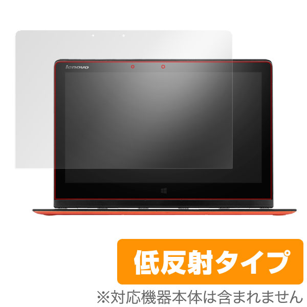 OverLay Plus for Lenovo YOGA 3 Pro