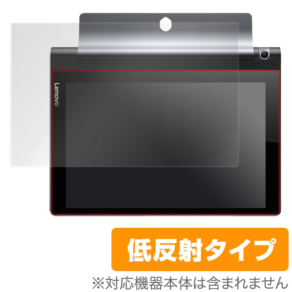 OverLay Plus for YOGA Tab 3 10