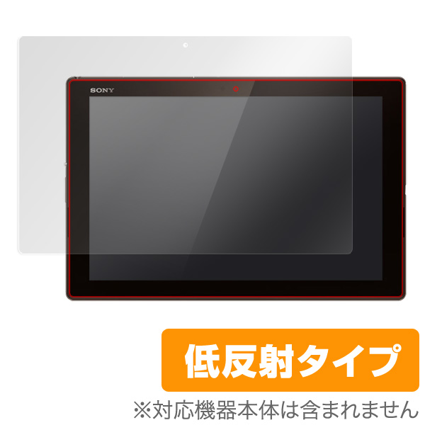 OverLay Plus for Xperia (TM) Z4 Tablet SO-05G/SOT31/SGP712JP